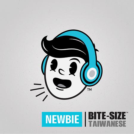 Bite-size Taiwanese - Cover Art - Newbie - 2500x2500