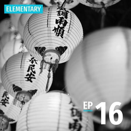 Bite-site Taiwanese - Elementary - Episode 16 - The Lantern Festival - Learn Taiwanese Hokkien